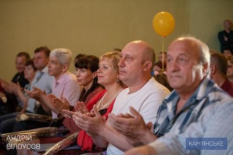 В г. Каменское поздравили работников химической промышленности Днепродзержинск