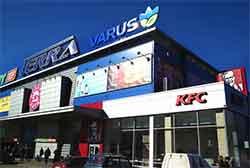 Как безопасно и надежно арендовать торговое помещение в Днепре, расскажет knin.com.ua Днепродзержинск