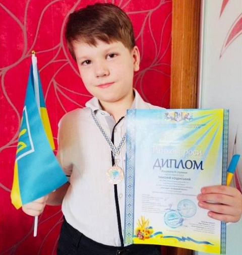 Вокалист из г. Каменское стал лауреатом конкурса патриотической песни Днепродзержинск