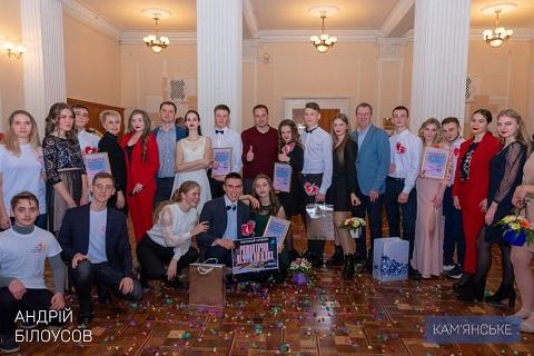 День влюбленных молодежь г. Каменское отметила празднично Днепродзержинск