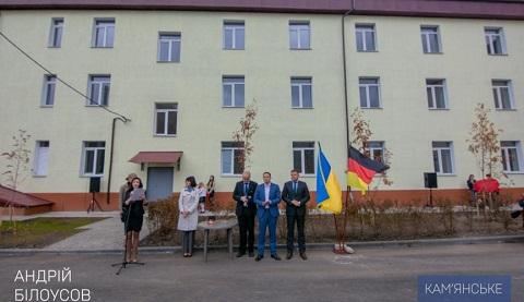 Дом для переселенцев в г. Каменское торжественно принял первых жильцов Днепродзержинск