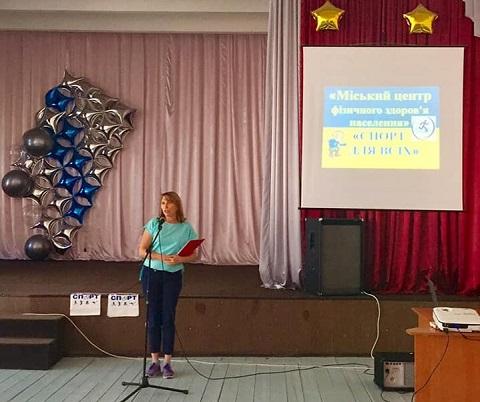 Школьники СОШ № 40 города Каменское стали участниками акции «Красная карта» Днепродзержинск