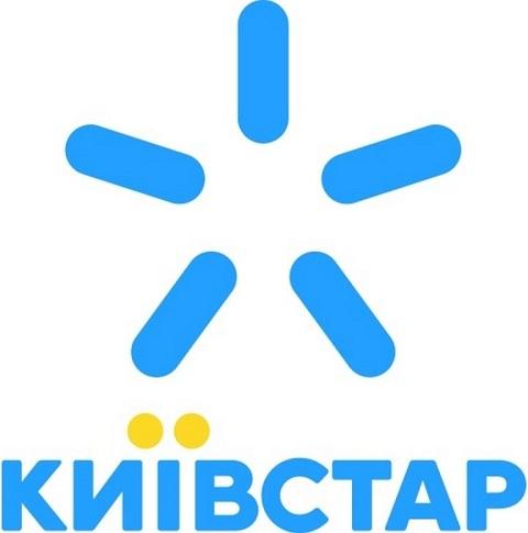 В Каменском восстанавливается мобильная связь «Киевстар» Днепродзержинск