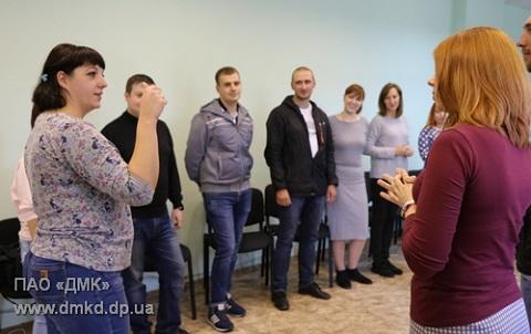 Для молодых лидеров меткомбината г. Каменское провели тренинг Днепродзержинск