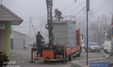 В Каменском провели работы по демонтажу незаконной МАФ Днепродзержинск