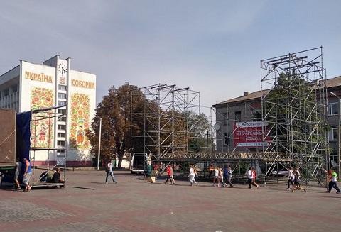 Каменское готов праздновать День города Днепродзержинск