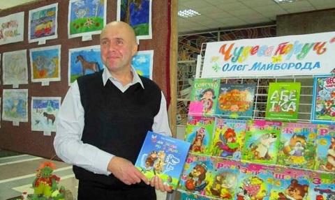 Детский писатель г. Каменское победил на конкурсе литераторов Днепродзержинск