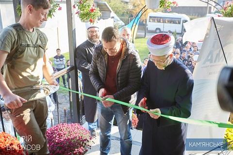 В Каменском открыли мечеть Днепродзержинск
