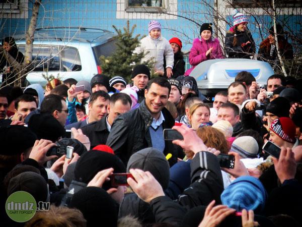 Днепродзержинск ONLINE - 2012