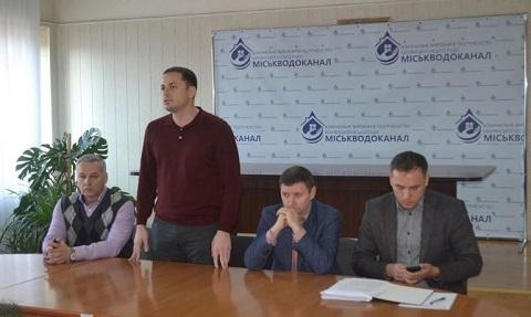 В Каменском прошла встреча коллектива «Горводоканала» с мэром города Днепродзержинск