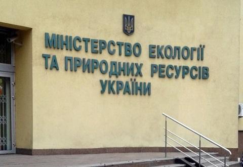 Первые лица Каменского побывали с рабочим визитом в Киеве Днепродзержинск