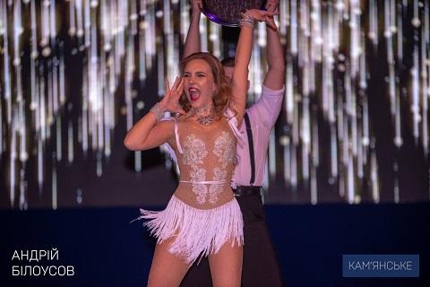 В Каменском провели финал конкурса «Міss Beauty Kamianske – 2021» Днепродзержинск
