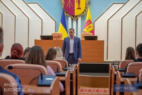 Молодежь г. Каменское провела встречу с мэром города Днепродзержинск