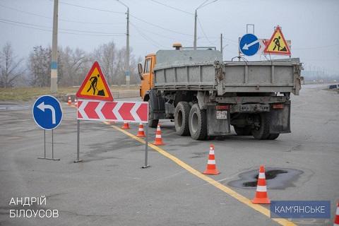 В г. Каменское завершили капитальный ремонт деформационных швов моста Днепродзержинск