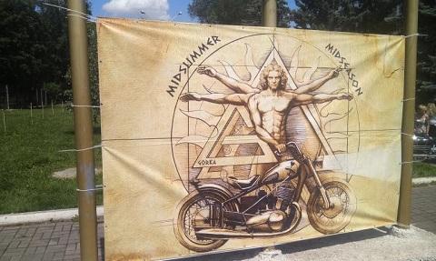 Сегодня в Каменском стартовал мотофестиваль Днепродзержинск