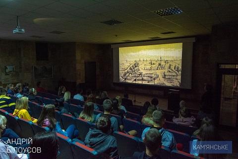 В Каменском отметили праздник города Днепродзержинск