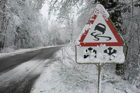Каменчан предупреждают о приближении циклона Днепродзержинск