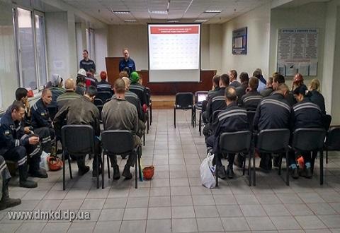 На «ДМК» Каменского реализуется новый пилотный проект Днепродзержинск