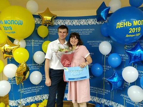 Молодежный центр г. Каменское отметили на уровне области Днепродзержинск