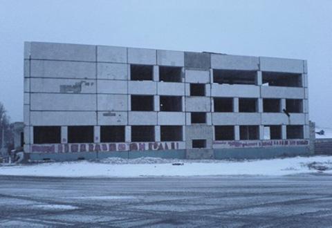 По поручению мэра Каменского место строительства детсада на территории поселка Романково изменили Днепродзержинск