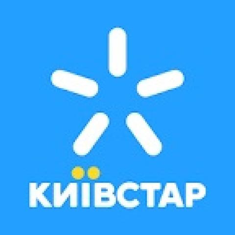 Каменчан-абонентов «Киевстар» предупреждают о возможных перебоях связи Днепродзержинск