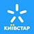 Каменчан-абонентов «Киевстар» предупреждают о возможных перебоях связи