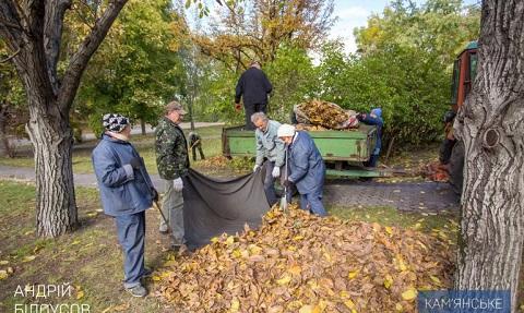 Градоначальник г. Каменское  проконтролировали уборку листвы Днепродзержинск