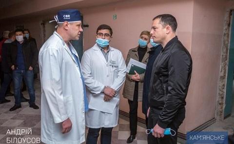 В г. Каменское капитально ремонтируют отделения больниц  Днепродзержинск