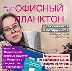 Лучшие способы заработать в интернете Днепродзержинск