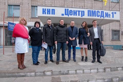 В Каменском заработал оnline-режим записи на прием к врачу Днепродзержинск