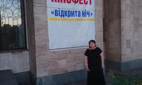 Каменской Музей истории способствовал установлению рекорда Украины Днепродзержинск