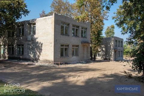 В г. Каменское продолжают реконструкцию отдельно стоящего здания УВК «Гимназия №11» Днепродзержинск