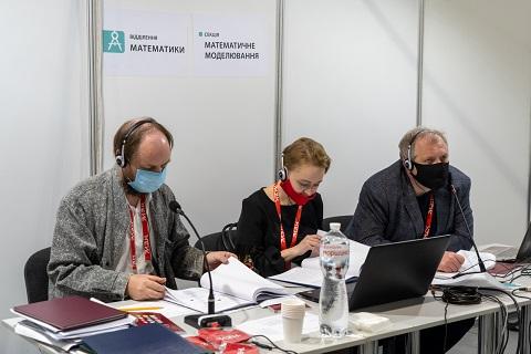 Финальные выступления учащихся Каменского во всеукраинском конкурсе МАН стали победными Днепродзержинск