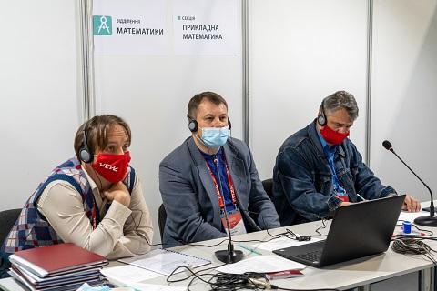Фото: man.gov.ua Днепродзержинск