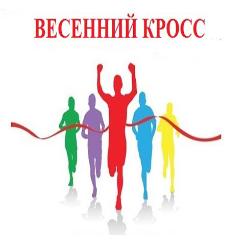 В г. Каменском проведут массовое спортивное мероприятие Днепродзержинск