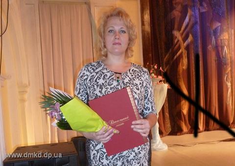 Представительница ПАО «ДМК» Каменского награждена Благодарностью городского головы Днепродзержинск