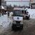 Пострадавшие на «ДКХЗ» г. Каменское сотрудники проходят лечение