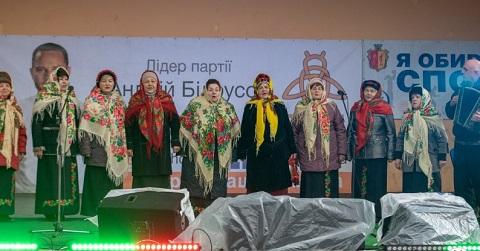В Каменском стартовал парковый сезон Днепродзержинск