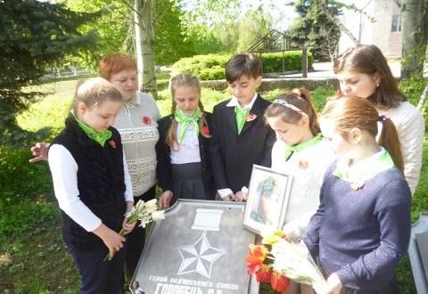 В Каменском прошла патриотическая акция Днепродзержинск