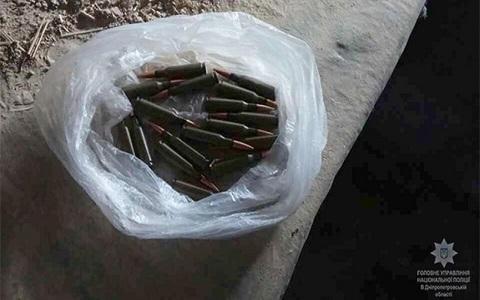 Полицейские г. Каменское изъяли у местного жителя боеприпасы Днепродзержинск