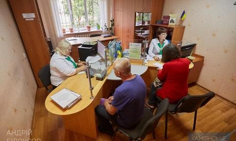 В Каменском открыли отдел Пенсионного фонда по обслуживанию граждан Днепродзержинск