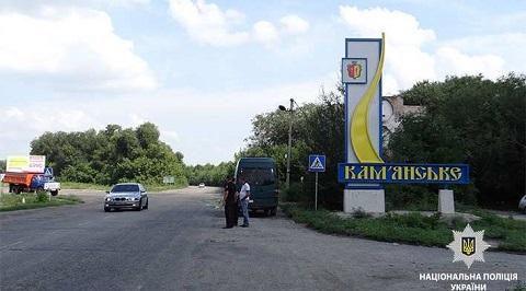 Сотрудники полиции г. Каменское провели проверку 28 транспортных средств Днепродзержинск