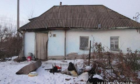 Под Каменским совершено жестокое убийство Днепродзержинск