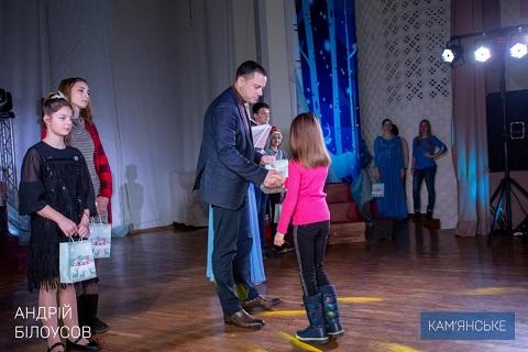 В Каменском поздравили с Новым годом детей-сирот Днепродзержинск