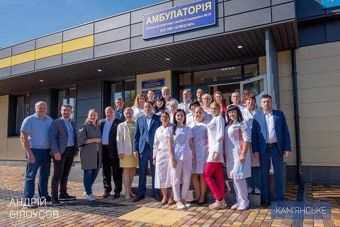 Фото: belousov.dp.ua Днепродзержинск