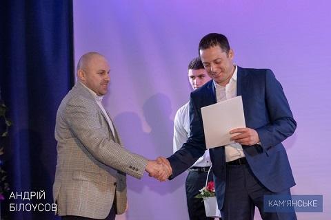 ДЮСШ № 1 г. Каменское отметила юбилей Днепродзержинск