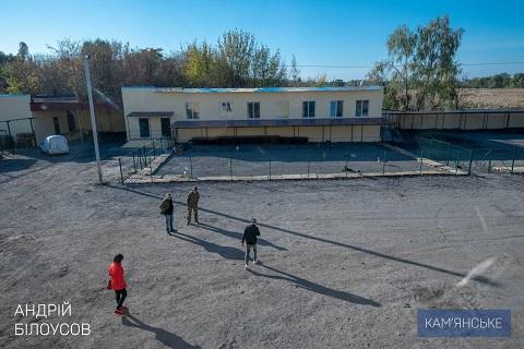 Для бездомных животных в г. Каменское открыли приют Днепродзержинск