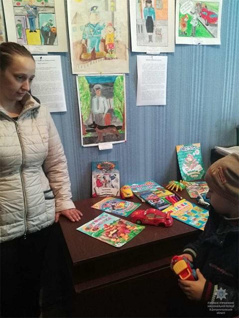 Детский уголок для игр создали в полиции г. Каменское Днепродзержинск