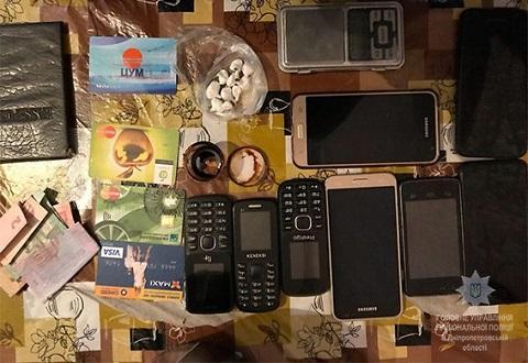 Территорию Каменского использовали в схеме сбыта наркотиков путем закладок Днепродзержинск
