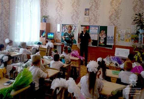На праздник к школьникам Каменского пришли полицейские Днепродзержинск